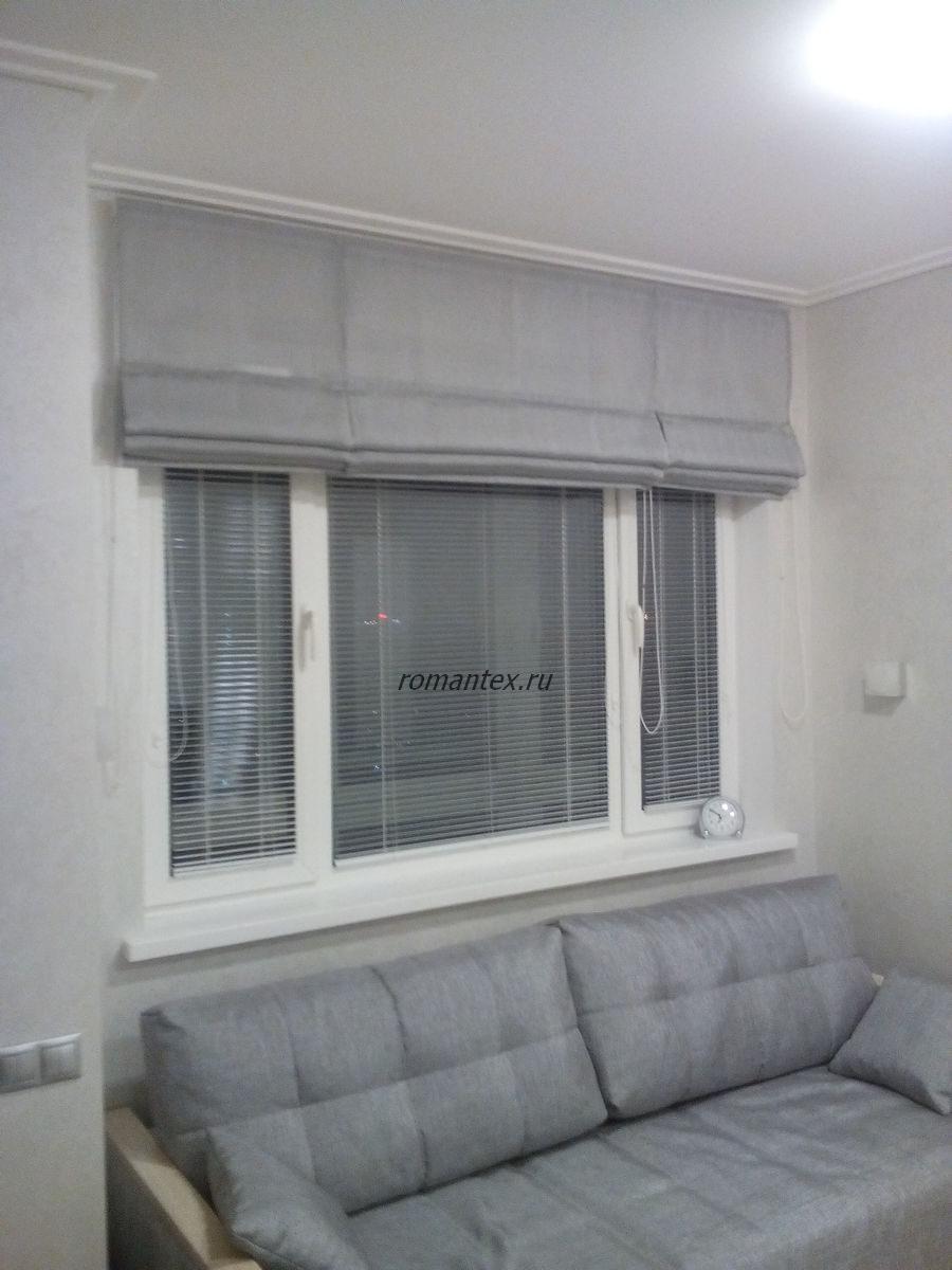 Фото 3 римские шторы вплотную